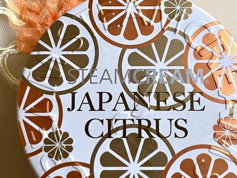 オレンジじゃなくて「100%国産柑橘」な所がいいんです。イヨカン・ゆず・ポンカン・カボス...