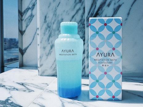 【アユーラ】THE爽やか 夏の限定入浴剤【AYURA】