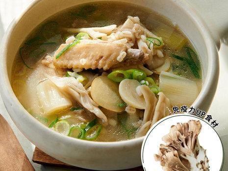 免疫力UP食材「まいたけ」で作る! 美肌や疲労回復にも◎サムゲタン風スープレシピ