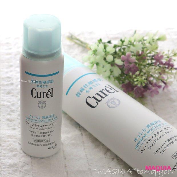 柔らかなミスト化粧水で、いつでもうるおい補給❤キュレル ディープモイスチャースプレー❤乾燥性敏感肌に _4