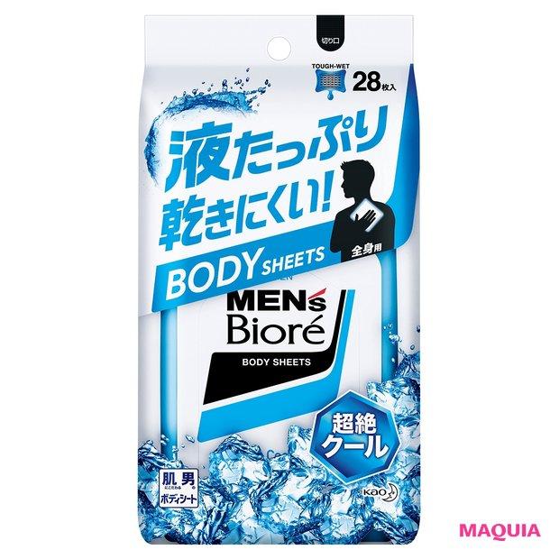 メンズ ビオレ ボディシート 超絶クール 28枚入り(オープン価格)/花王
