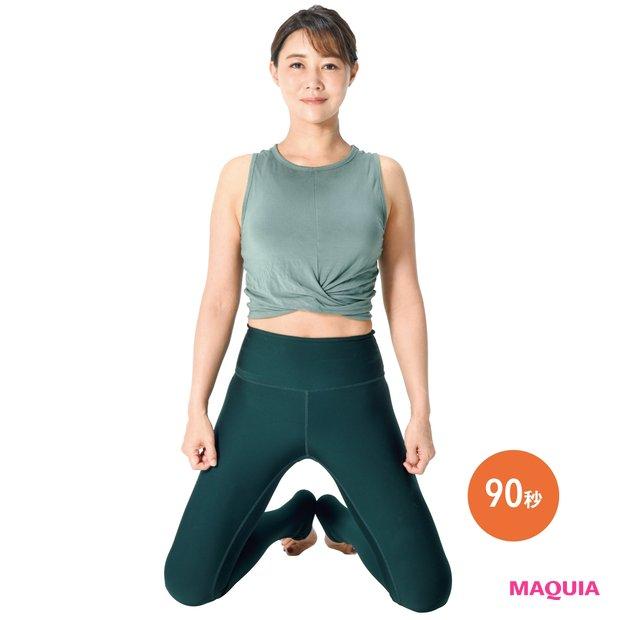 股関節を外へ向けて開く、腰が浮かないように注意