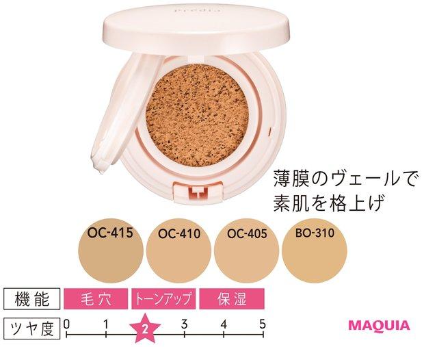 プレディア/コーセー プティメール ミネラルコンク クッションファンデーション SPF30・PA+++ 全4色 各¥4000