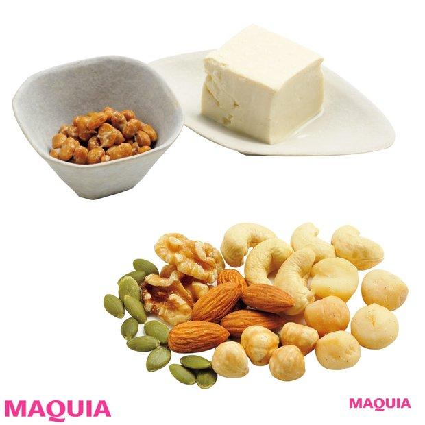大豆製品は積極的に! 頭の働きもクリアになる牧田善二流・食事術