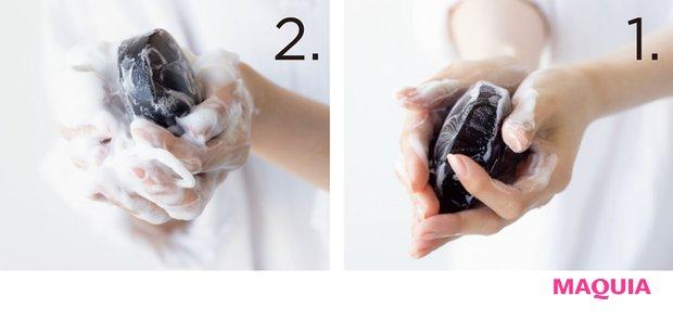 石鹸の正しい使い方