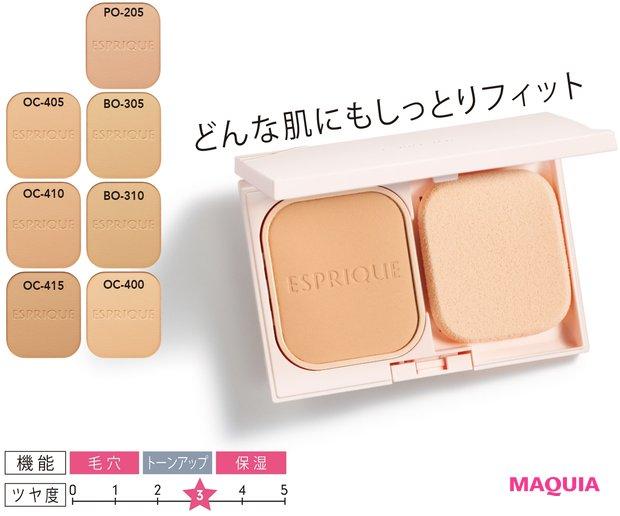 エスプリーク/コーセー シンクロフィット パクト EX  SPF26・PA++ 全7色 各¥3800 (セット価格・編集部調べ)