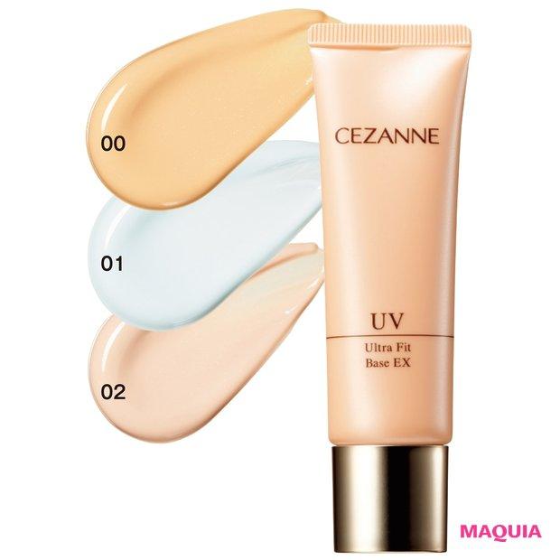 セザンヌ/セザンヌ化粧品 UVウルトラフィット ベースEX SPF30・PA++ 全3色 30g 各¥680
