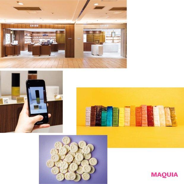 美容で広げるHappyの輪! 「SHIRO」「LUSH JAPAN」のエシカルな取り組みに注目