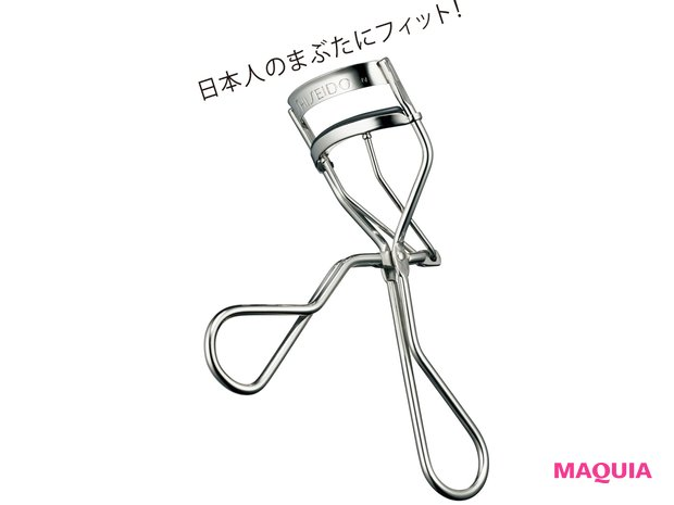 資生堂 アイラッシュ カーラー N 213 ¥880