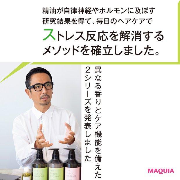 カラーズ代表取締役 橋本宗樹さん