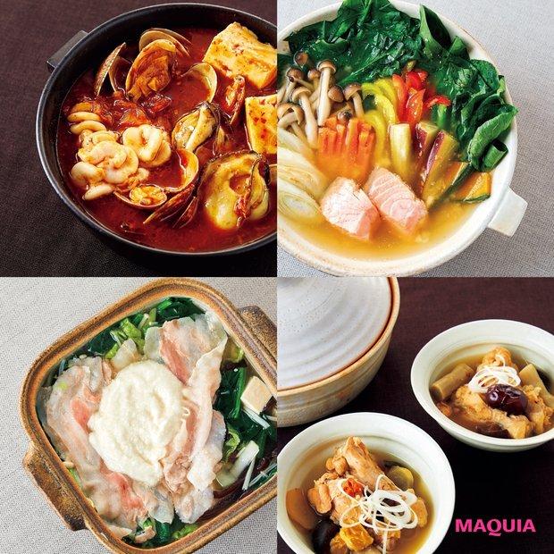 小林ひろ美さん、水井真理子さんetc.…美のプロが食べている美肌鍋とは?
