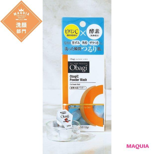 プチプラ洗顔部門TOP5・「酵素洗顔」アイテムが上位を独占!