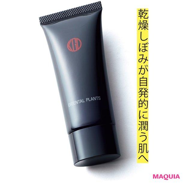 オリエンタルプランツ ナイトモイスチャーリペアマスク 40g ¥6500/江原道(10/18発売)