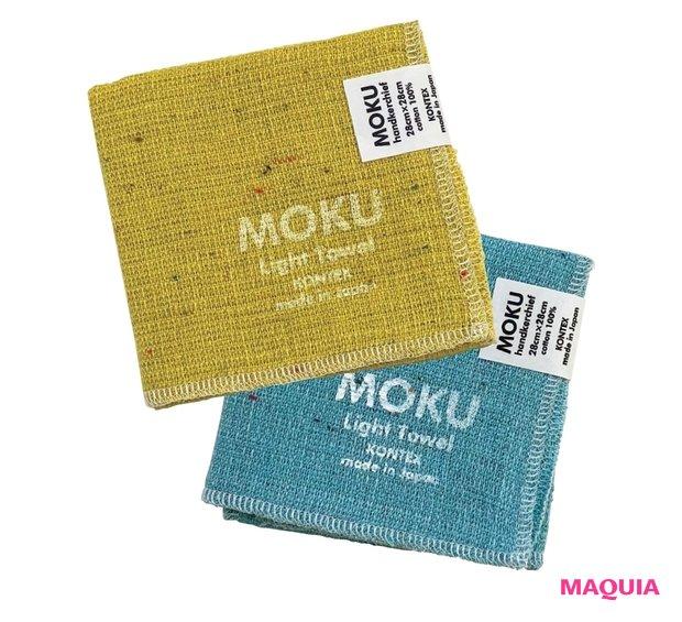 MOKU HK 各¥440/コンテックス