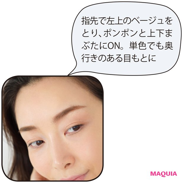人気YouTuber・佐々木あさひさん登場!リアルに愛用中のポーチの中身って?_13
