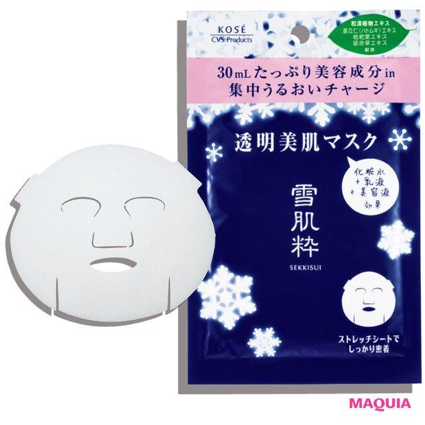 雪肌粋 透明美肌マスク N  /コーセー