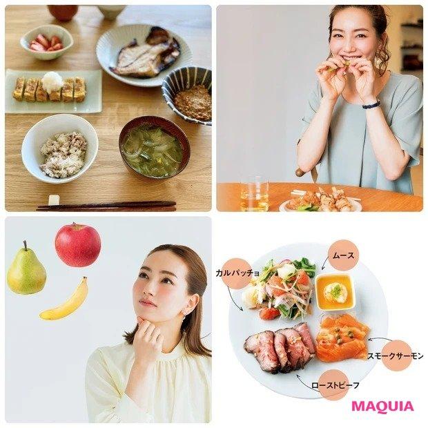 【食べて痩せるダイエット】低糖質・高タンパクな食べ物や、太らない食生活のコツは?