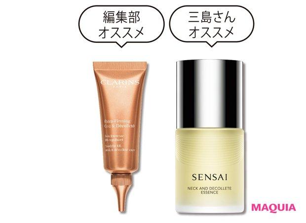 (右)センサイ ネック アンド デコルテ エッセンス 100ml ¥10000/カネボウ化粧品 (左)ファーミング EX ネック & デコルテ SP 75g ¥11000/クラランス