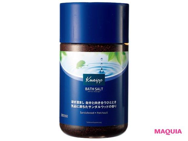 クナイプ バスソルト サンダルウッド の香り 850g ¥2400/2020年発売