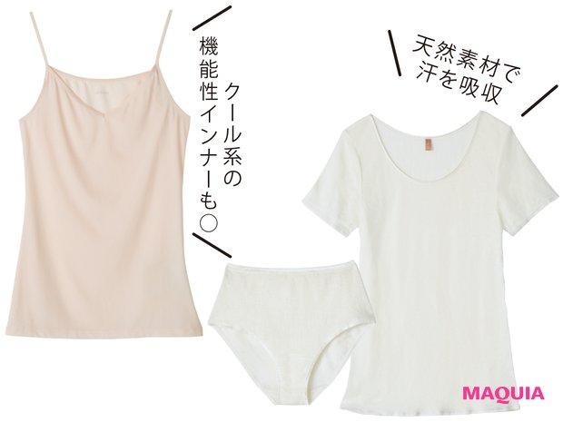 更麻 ショートスリーブ ¥8500、同 ショーツ ¥4800/中川政七商店 渋谷店