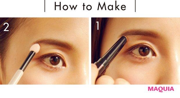 1眉を描き足したら、眉下にま っすぐ線を描くように引く。 2チップでなじませ、眉の立体 感とまぶたの透明感をプラス。