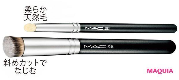 (右)M・A・C 219S  ペンシル ブラシ (左)M・A・C 270S  ミニ ラウンド スラント ブラシ (右から)¥4730、¥4070