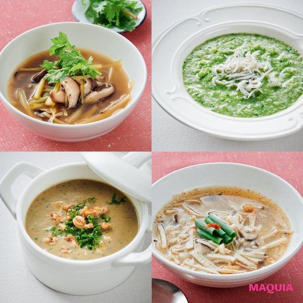 今こそ食べたい! 免疫力アップに効く美味しいスープレシピ