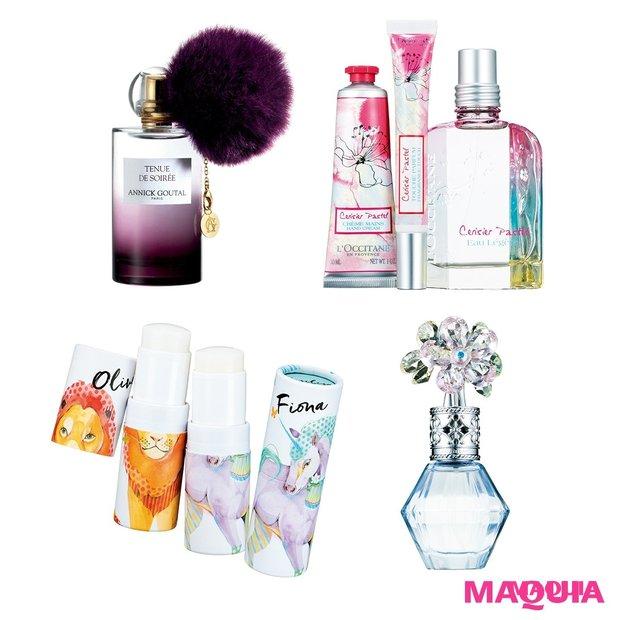 香りだけでも春気分になれる、色気と美しさを引き出すフレグランス4選