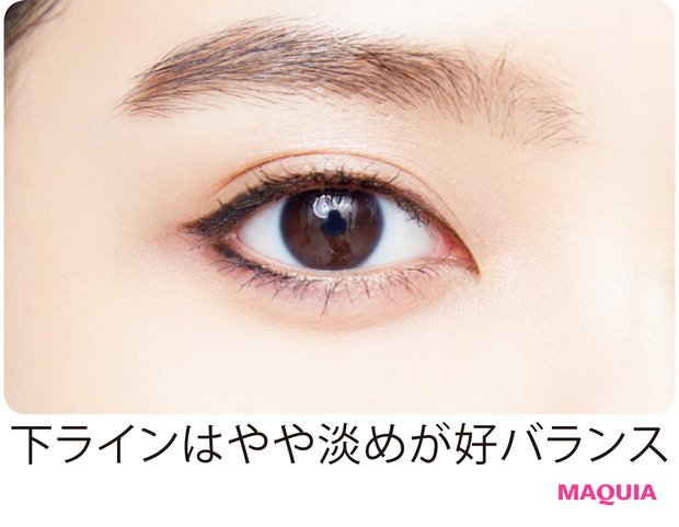 瞳を強調しつつ、柔らかさもプラス