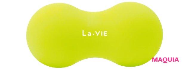 La-VIE やわこ ¥1280/ジョイナス