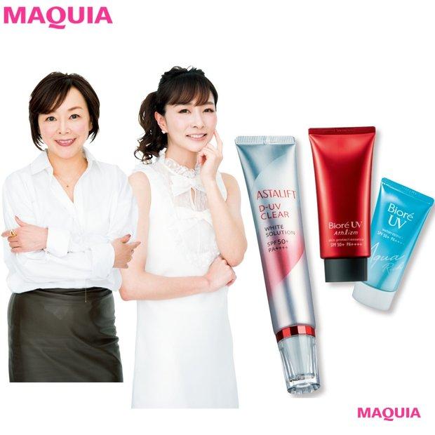小田ユイコさん&石井美保さんが太鼓判! 今シーズン必買いの新作UVはこの3つ