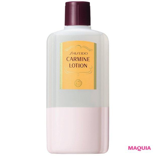 超ロングセラー! 肌をすこやかに整える、穏やかな収れん化粧水。カーマインローション(N) 260mL ¥350/資生堂