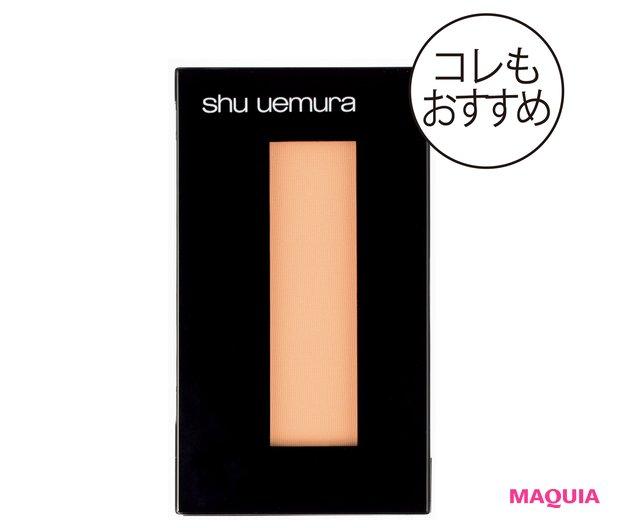 フェイス カラー M521 ¥3700(ケース込み)/シュウ ウエムラ