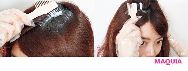 髪を自分で染めるテクニック! ムラにならないコツをプロが教えます_3