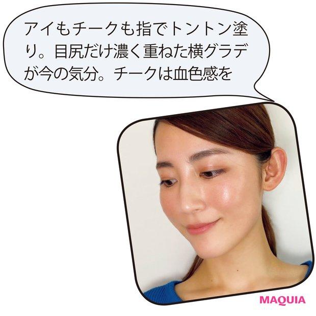 福田彩乃さんのメイクポーチを拝見! 肌が弱くても使えるコスメを厳選_15