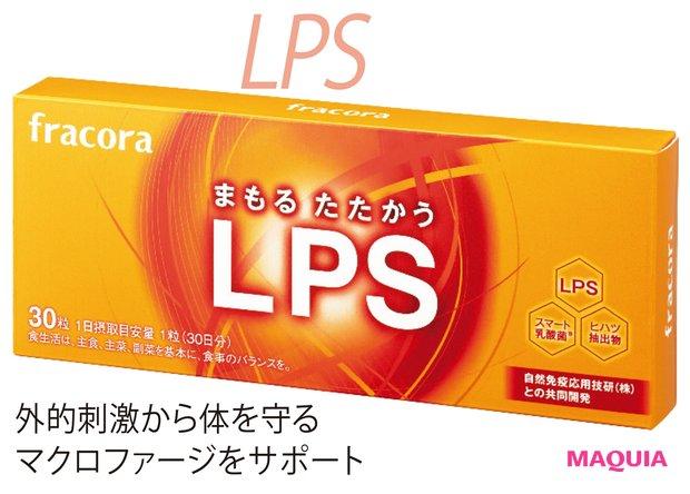 まもる たたかう LPS 7.5g ¥3334/協和(8/25発売)