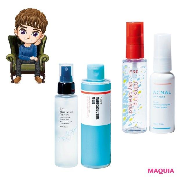 デリケート肌にはどれを選ぶ? 頼れるカウンセラーみたいな敏感肌化粧水4選