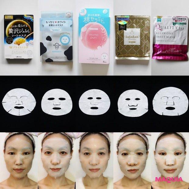 【40代・乾燥肌がお試し】ALL1枚220円以下。最新プチプラシートマスク5種を徹底比較