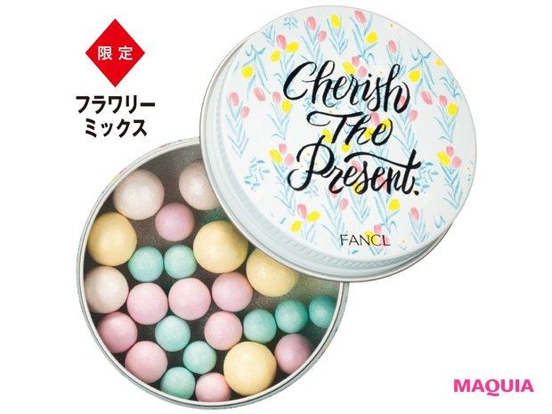 ブライトカラフルボール ¥2300