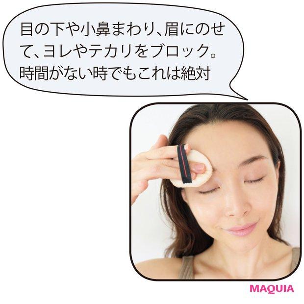 人気YouTuber・佐々木あさひさん登場!リアルに愛用中のポーチの中身って?_5
