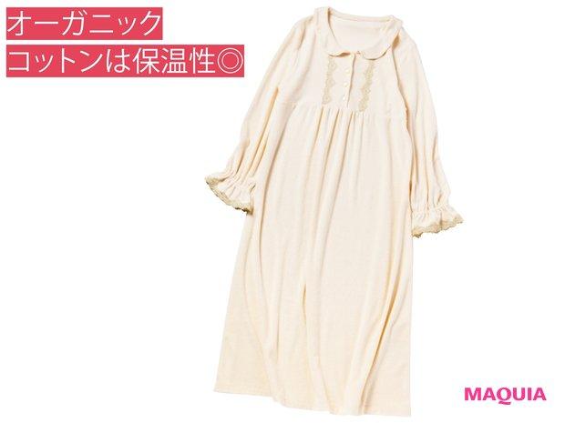 ナナデェコール アマリリスパイルドレス ¥23000/サロン ド ナナデェコール