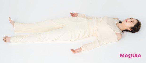 人疲れ、心配性、あがり症… 「繊細さん」のHAPPYをつくる17のルーティン_9