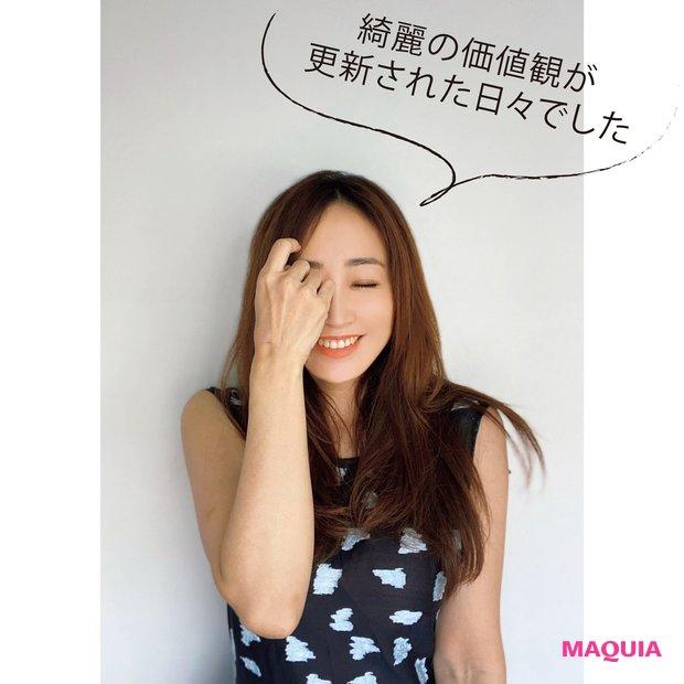 神崎 恵さんのおうち美容を公開! 自粛期間で得たこととは?_8