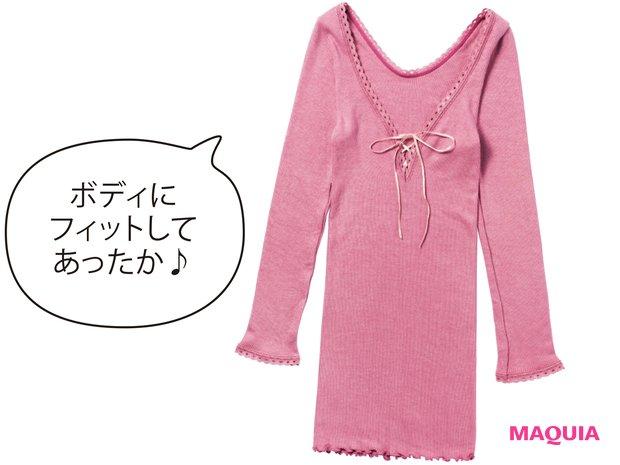 アンフィ 吸湿発熱素材であたたかい! 長袖 RP ¥2900/ワコール