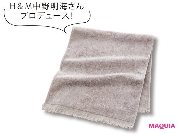 akemi nakano×ORIM フェイスタオル グレー 認定番号:第2018-1999号 ¥1700/今治タオルオフィシャルオンラインストア