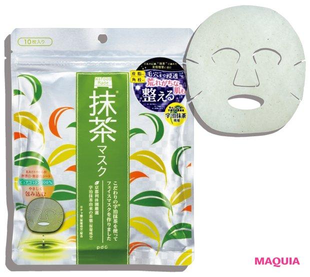 ワフードメイド  宇治抹茶マスク /pdc
