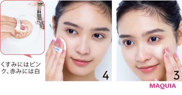 3 くすみや赤みが気になる部分には、Fのグリーンのコントロールカラーを指でなじませる。 4 円を描きながらEのFDを取り、肌に圧をかけるように1秒ずつ押し塗りを。お悩み部分には色を追加。