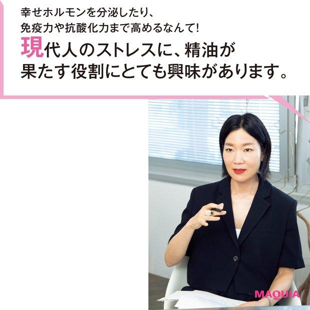 マキア編集長 伊藤かおり