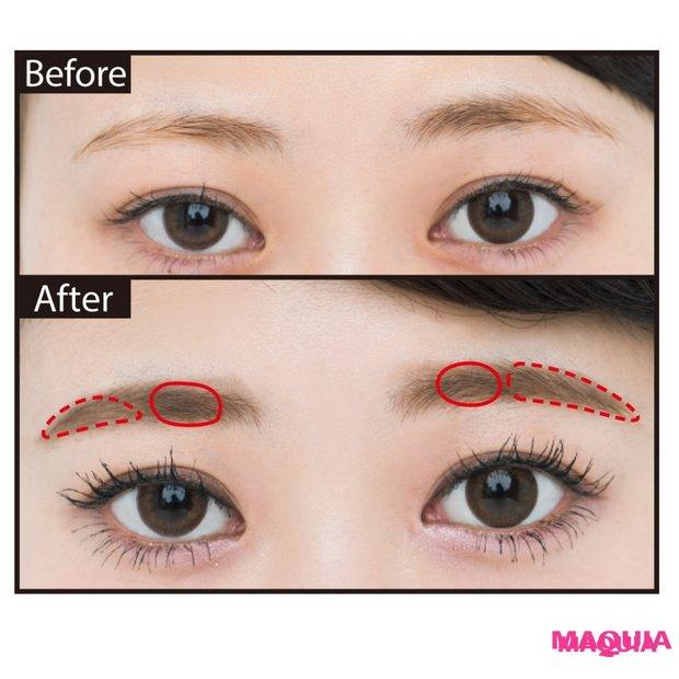 【眉尻が薄い/生え方がまばら】眉のコンプレックス解消ワザを教えます