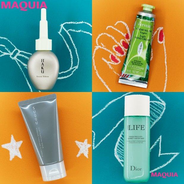 HAKUの新美容液、ディオールの潤いミストetc. 人気ブランドの新作をまとめてチェック!